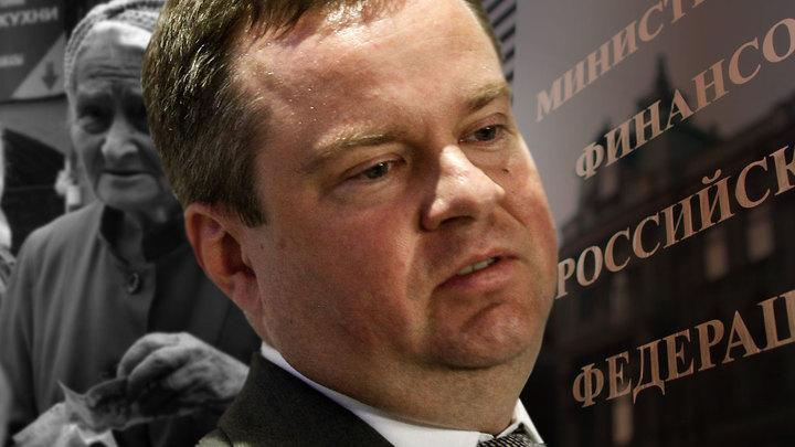 Юрий Пронько: Минфин не скрывает, что нищета граждан России – его цель