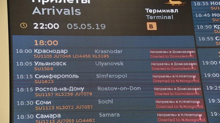 День Победы без SSJ-100: Аэрофлот отменил еще 17 рейсов