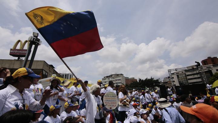 Трамп против неугодного Мадуро: ЦРУ пыталось подкупить военных в Венесуэле