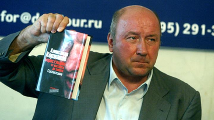 Рассчитана на случай войны: Экс-глава СБ Ельцина рассказал, куда ведёт секретная ветка метро для президента