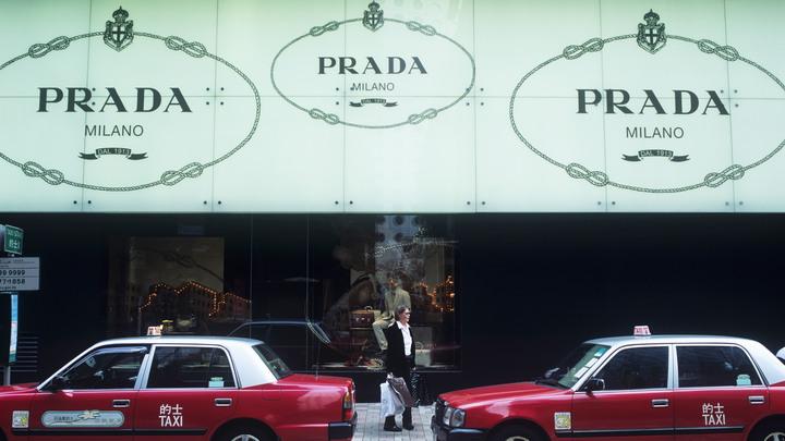 Со следующего года Prada перестанет использовать в своих коллекциях натуральный мех
