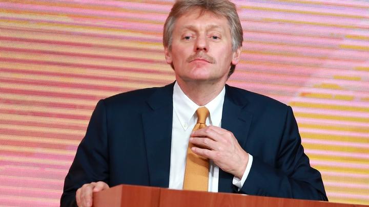 После заявления владельца китовой тюрьмы Песков предложил освежить впамяти поручения президента