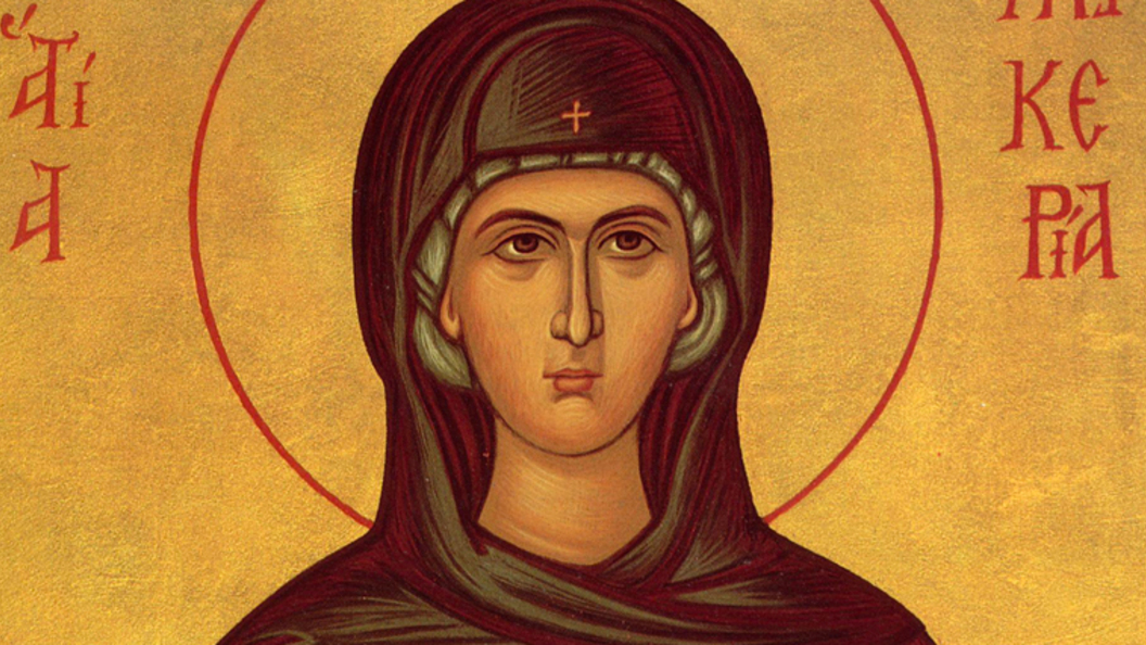 Мученица Гликерия Гераклейская. Православный календарь на 26 мая