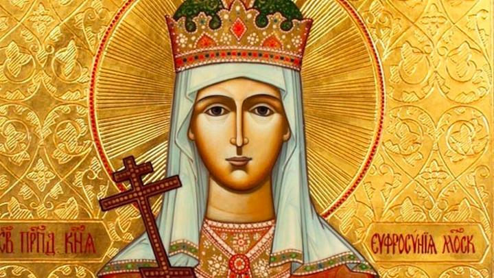 Преподобная Евфросиния Московская. Православный календарь на 30 мая