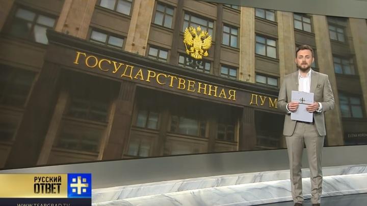 Депутаты требуют от Москальковой разъяснить позицию по письму в поддержку ЛГБТ-кинофестиваля