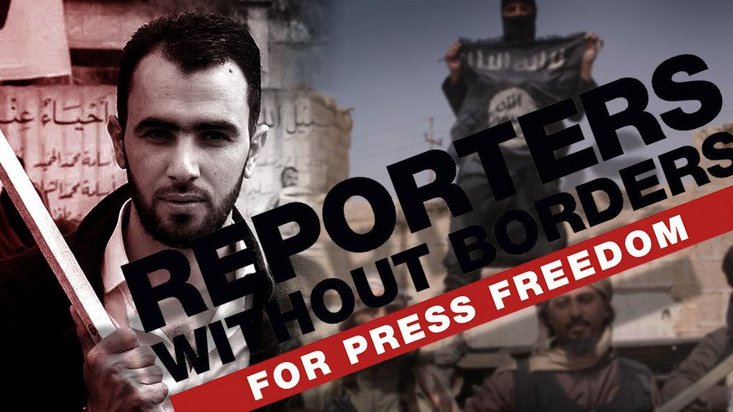 Репортеры-убийцы: новое слово в журналистике