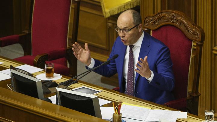 Глава украинского парламента отправил Зеленскому подписанный закон об импичменте