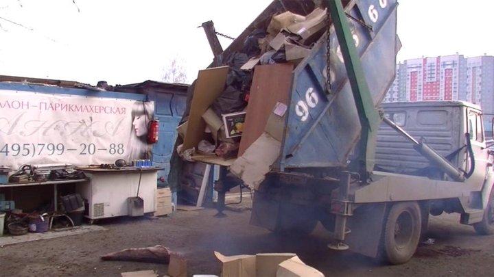 Платить за мусор будем больше? В России нашли предлог увеличить тариф
