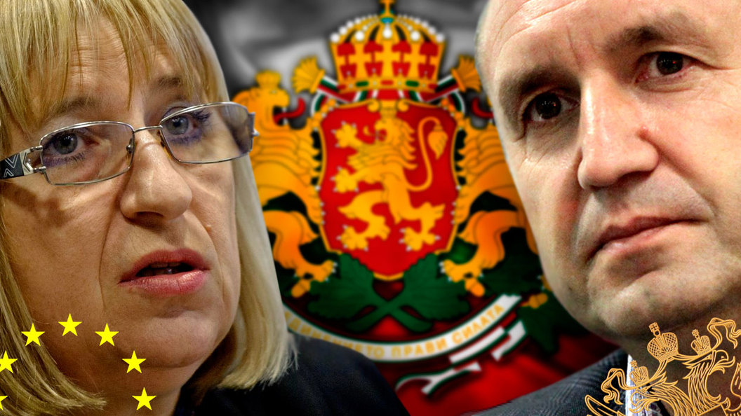 Болгария выбирает Россию