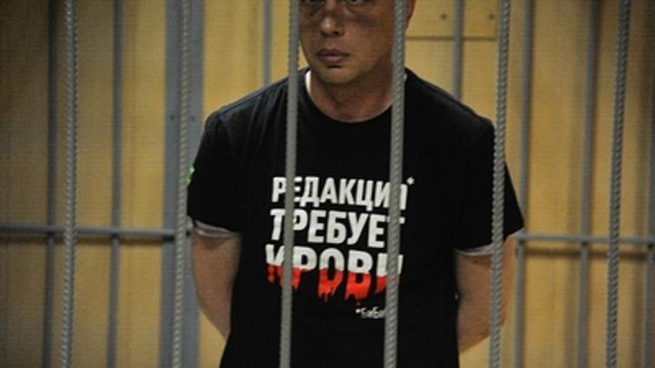 По делу Голунова полетели генеральские погоны: Путин согласился с требованием главы МВД