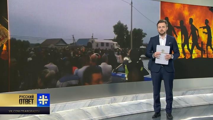 Жители Чемодановки звонили в полицию 15 раз, но приехал лишь один наряд. Какие выводы мы должны сделать из трагедии