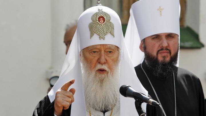 Дважды раскольник: Почетный лжепатриарх Филарет воссоздает Киевский Патриархат назло Порошенко и Епифанию