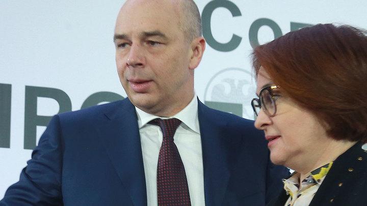 Структурные реформы Кудрина - Набиуллиной – массовая безработица среди граждан России