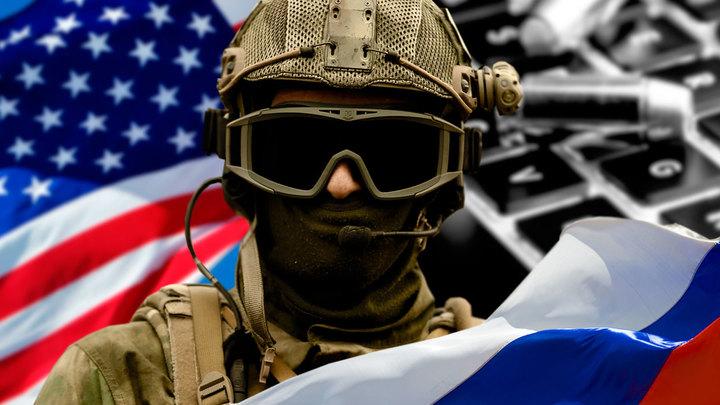 Война с США: ближе или дальше?