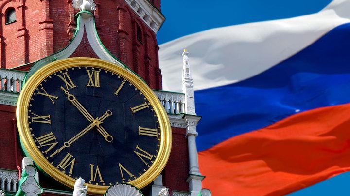 Россия ждет перемен