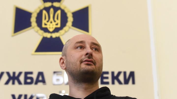 Домики прибило к мостику, стон, плач, руки к небу: Бабченко поглумился над трагедией Иркутской области