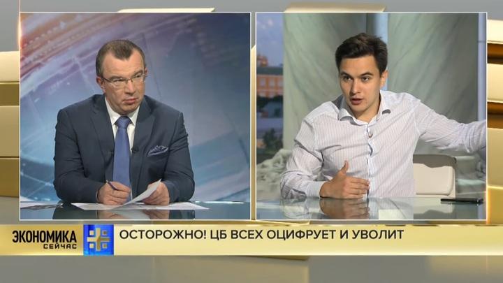 Страна, где нет пенсионеров: Пронько и Жуковский описали план Пенсионного фонда России