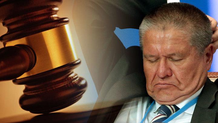 Юрий Пронько: Арест Улюкаева означает, что неприкасаемых больше нет!