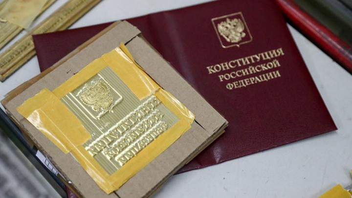 Защитить русских и православных: Что не так в конституции России