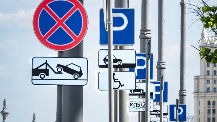 В России придумали, как парковками отучить автолюбителей от внедорожников в городе - СМИ