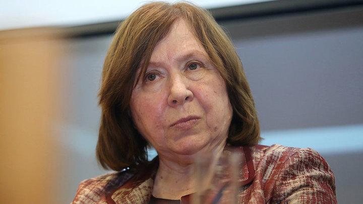 Заявившая о духовной дегенерации России Алексиевич призналась в гомосексуальных связях