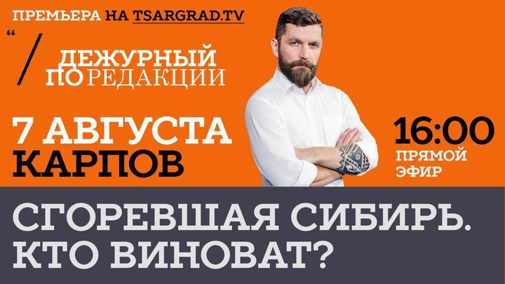 Нарисовать образ будущего России: 11 лет проработавший у Доренко стал новичком Царьграда