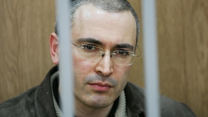 Ходорковский пообещал вытряхнуть Кремль: Теперь уж точно повторим