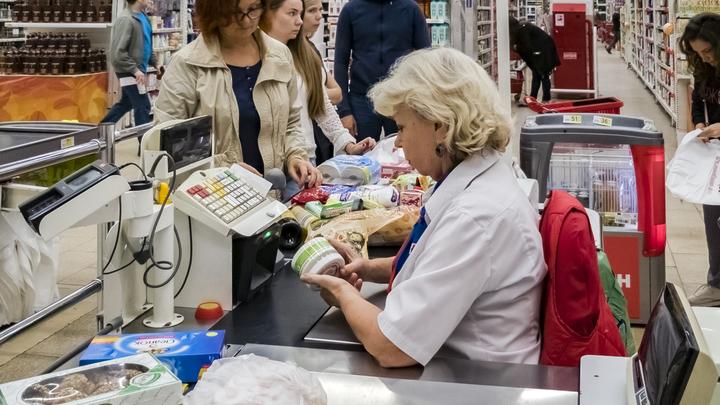 Российские покупатели стали меньше тратить в магазинах Средний чек упал – исследование Ромир