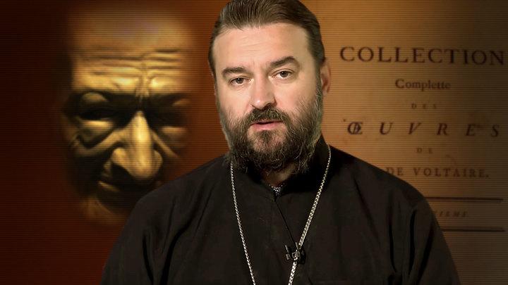 Андрей Ткачев: Как Вольтер задушил безбожника