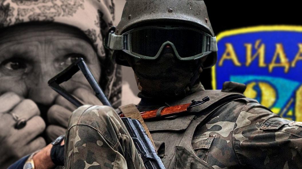 Киевский террор на Донбассе: взорвём всех!