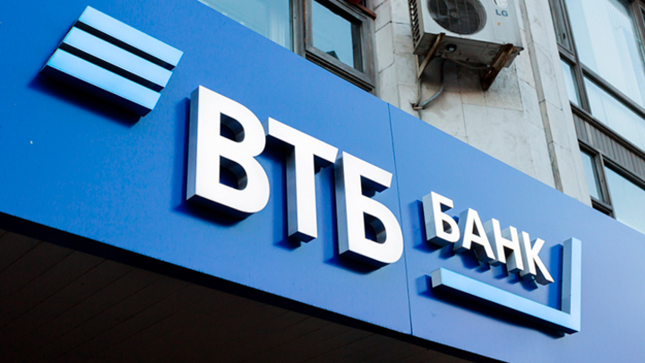 Россия ростовщическая: Банки задумались о «вечном». ВТБ готовится выпускать 100-летние долговые бумаги
