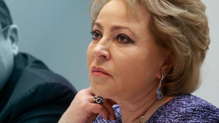 Матвиенко обвинила Силуанова в легализации теневого бизнеса