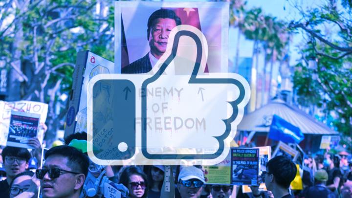 Как Запад применяет соцсети для продвижения «демократии» в Гонконге