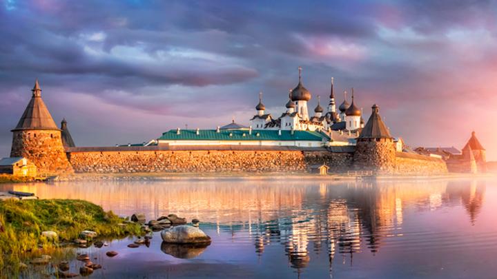 Архипелаг бессмертия: Уроки истории Соловецкой обители