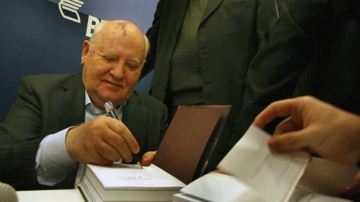 Горбачев изгнан, могилы брошены, а теперь - травля? Разин призвал Россию одуматься