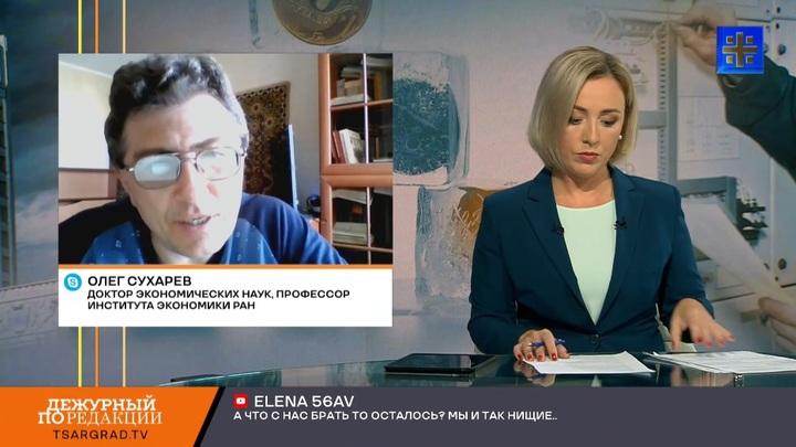 Эксперт о чесотке чиновников изменить пенсионную систему России: Можно ожидать любого идиотизма