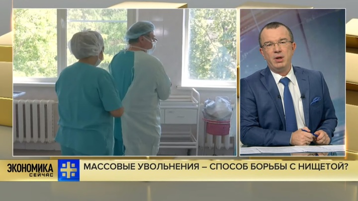 Реальные зарплаты - это ложь, основанная на манипуляциях: Пронько и Сухарев показали, как врачей лишили денег