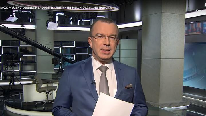 Нано-аферист России Чубайс решил наложить лапу на будущие пенсии российских граждан – Пронько