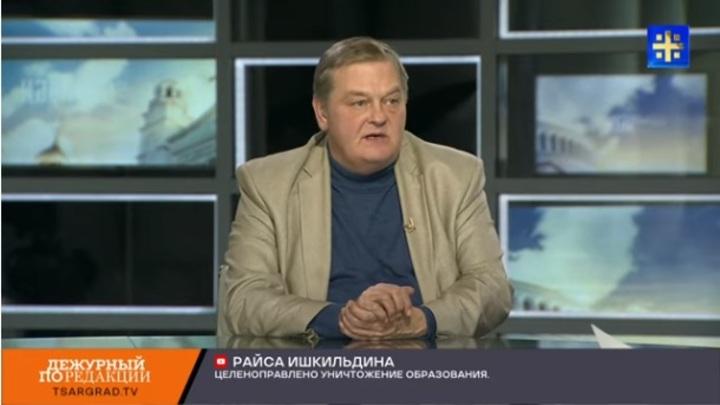 Учителей превратили в рабов: Эксперт разгромил систему образования в России