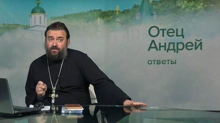 Бог приказал не давать заразе заражать всех: Протоиерей Андрей Ткачёв о том, что делать с такими, как убийца Лизы