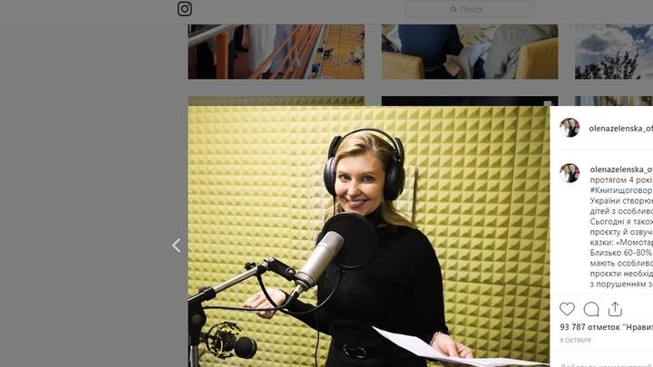 Стилист Порошенко снова испортил наряд Елене Зеленской: Соцсети затравили первую леди Украины