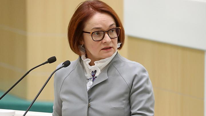 Набиуллину отчитали в Совете Федерации