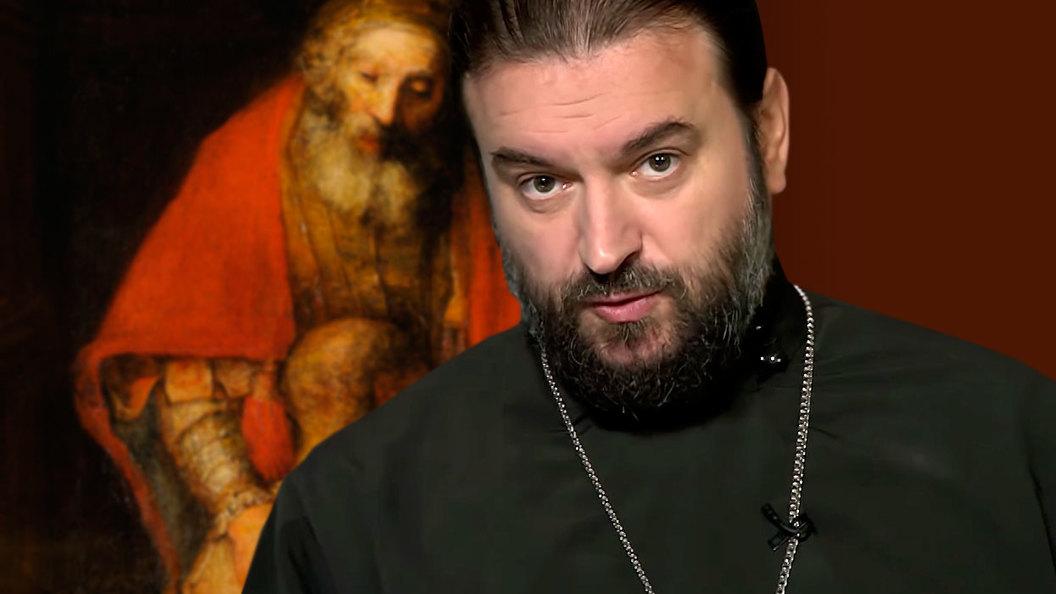Андрей Ткачев: Блудных сыновей - сотни и сотни