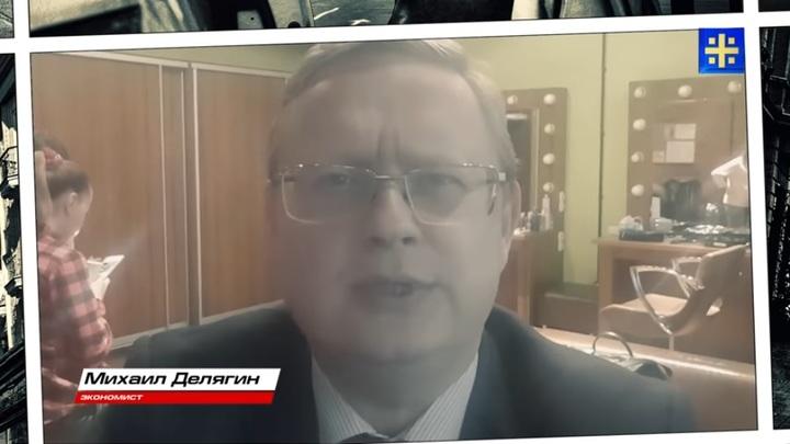 Либералы готовы на всё, чтобы удержать Россию в нищете: Делягин раскрыл суть заявлений министра Орешкина