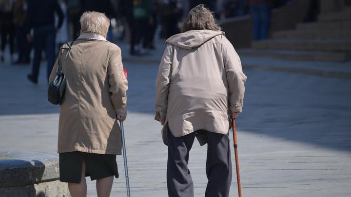 Странноватое обоснование: Эксперты - о требовании вернуть пенсионный возраст на Дальний Восток