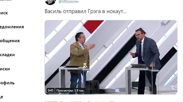 Украинцы уже бьют американцев в прямом эфире российского телевидения: Драка Василя и Грэга разделила зрителей