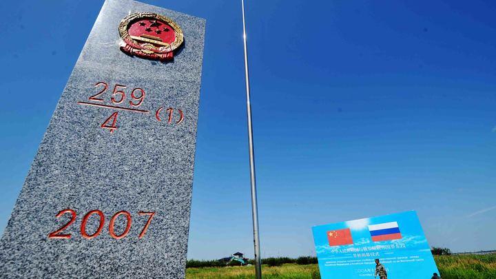 Не остров, а только его часть: В Китае снова поблагодарили Путина за возвращение чёрного медведя