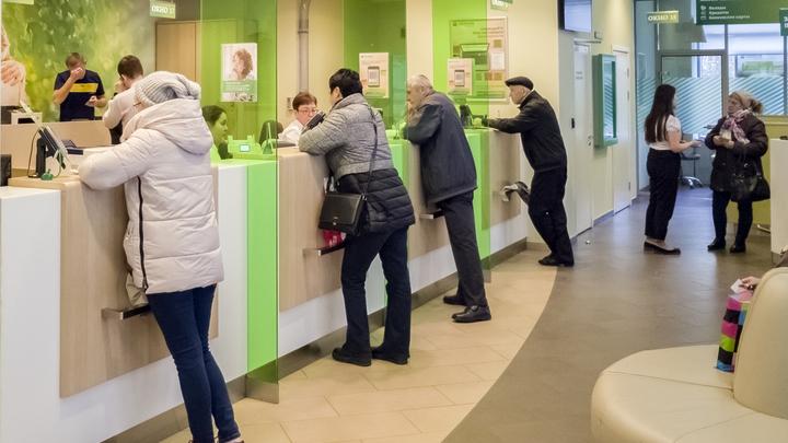 Клиент банка, оформляя кредит, получил пароль плачь, убивай евреев