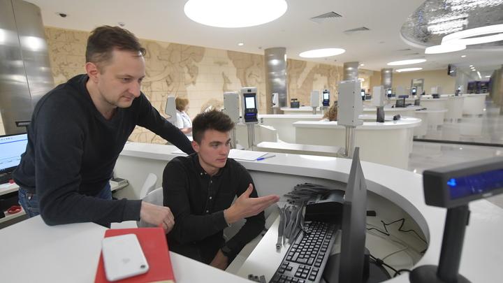 Безработицу в России победила убыль населения? Пустует более миллиона вакансий