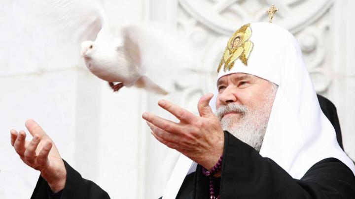 Патриарх Второго Крещения Руси